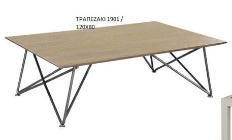 IGER0420